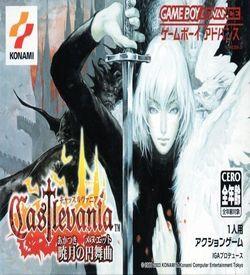 Castlevania - Minuet Of Dawn (Eurasia) ROM