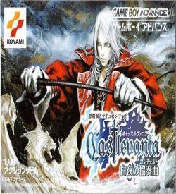 Castlevania - White Night Concerto (Eurasia) ROM