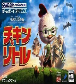 Chicken Little (sUppLeX) ROM