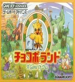 Chocobo Land - Game De Dice ROM