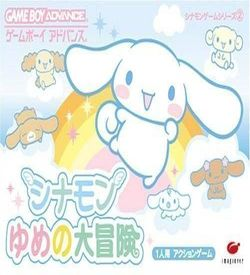 Cinnamon - Yume No Daibouken ROM
