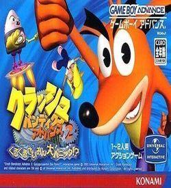 Crash Bandicoot Advance 2 - Gurugurusaimin Dai Panic ROM