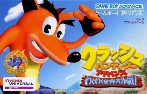 Crash Bandicoot Advance - Wakuwaku Tomodachi Daisakusen