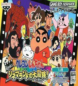 Crayon Shin-Chan - Arashi No Yobu Cinema-Land No Daibouken! (TrashMan) ROM