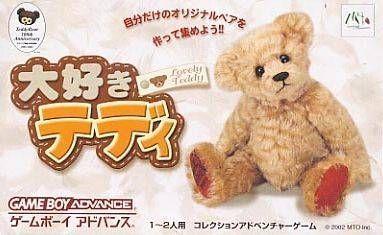 Daisuki Teddy (WnkMX)