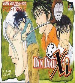 Dan Doh!! ROM