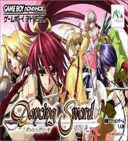 Dancing Sword (Megaroms) ROM