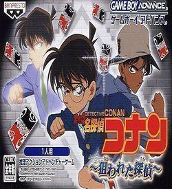 Detective Conan ROM