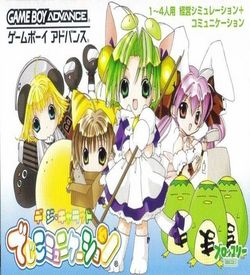 DiGi Charat DigiCommunication (Chakky) ROM