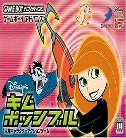 Disney's Kim Possible ROM