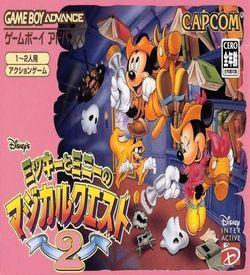 Disneys Magical Quest 2 (Eurasia) ROM