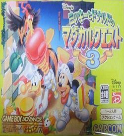 Disney's Magical Quest 3 Starring Mickey And Donald (Eurasia) ROM