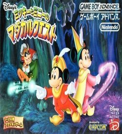 Disney's Magical Quest Starring Mickey And Minnie (Eurasia) ROM
