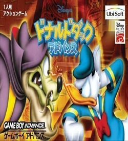 Donald Duck Advance (Nobody) ROM