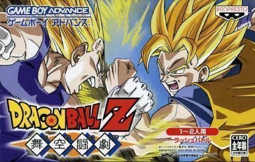 Dragon Ball Z - Bukuu Tougeki (Eurasia)
