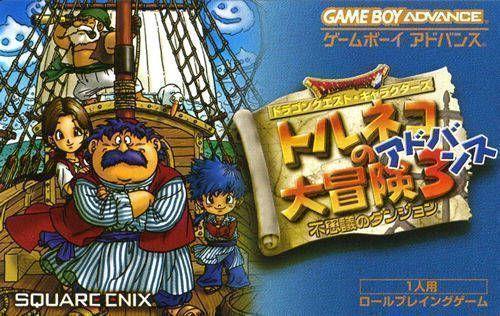 Dragon Quest Characters - Toruneko No Daibouken 3 Advance - Fushigi No Dungeon