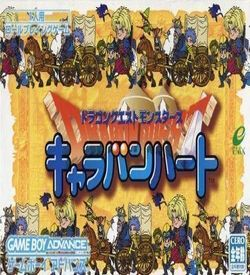 Dragon Quest Monsters - Caravan Heart (Polla) ROM