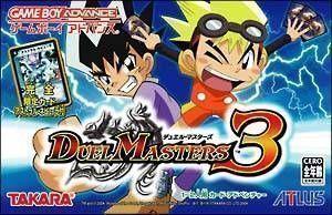 Duel Master 3
