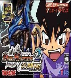 Duel Masters 2 - Kirifuda Shoubu Version ROM