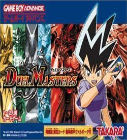 Duel Masters ROM
