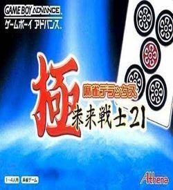 Extreme Mahjong Deluxe - Terminator 21 (Eurasia) ROM