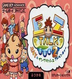 EZ-Talk 2 (Cezar) ROM