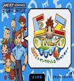 EZ-Talk 4 (Cezar) ROM