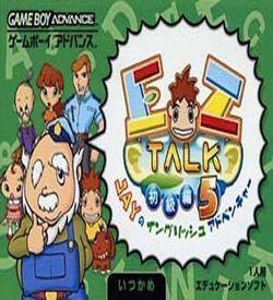 EZ-Talk 5 (Nobody) ROM