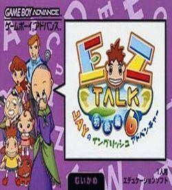 EZ-Talk 6 (Cezar) ROM