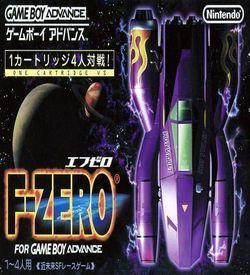 F-Zero ROM