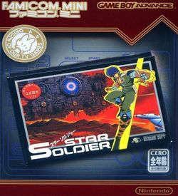 Famicom Mini - Vol 10 - Star Soldier ROM