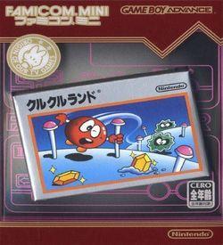 Famicom Mini - Vol 12 - Clu Clu Land (Hyperion) ROM