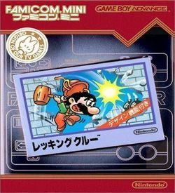 Famicom Mini - Vol 14 - Wrecking Crew (Hyperion) ROM