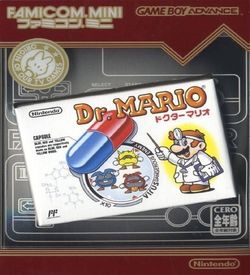 Famicom Mini - Vol 15 - Dr. Mario (Hyperion) ROM