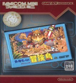 Famicom Mini - Vol 17 - Takahashi Meijin No Bouken Jima (Hyperion) ROM