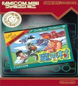 Famicom Mini - Vol 18 - Makaimura (Hyperion) ROM