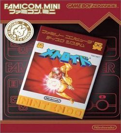Famicom Mini - Vol 23 - Metroid ROM