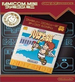 Famicom Mini - Vol 24 - Hikari Shinwa - Palutena No Kagame ROM
