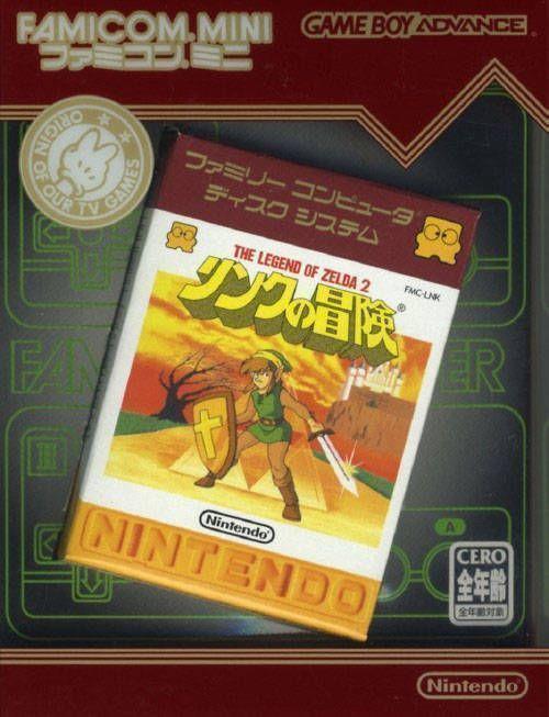 Famicom Mini - Vol 25 - Link No Bouken