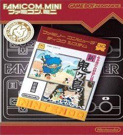 Famicom Mini - Vol 26 - Mukashi Hanashi - Shin Onigashima ROM
