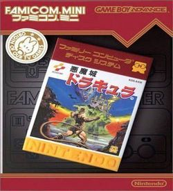 Famicom Mini - Vol 29 - Akumajo Dracula ROM