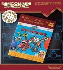 Famicom Mini - Vol 30 - SD Gundam World Gachapon Senshi - Scramble Wars ROM