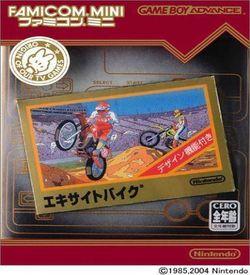 Famicom Mini - Vol 4 - Excite Bike ROM