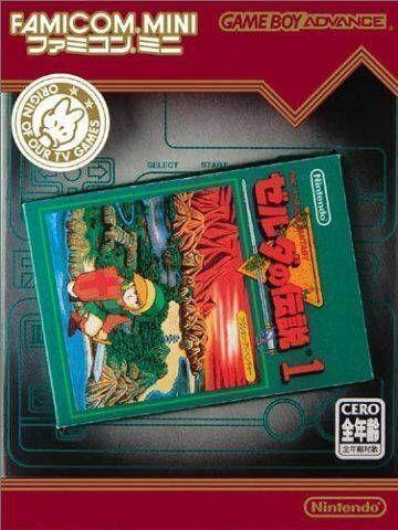 Famicom Mini - Vol 5 - Zelda No Densetsu