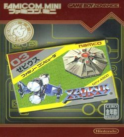 Famicom Mini - Vol 7 - Xevious ROM