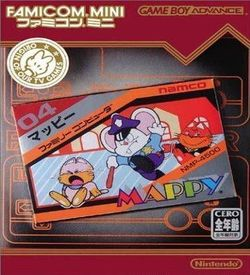 Famicom Mini - Vol 8 - Mappy ROM