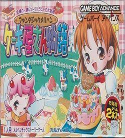Fantasic Marchen Keekiyasan Monogatari And Doubutsu CharaNavi Uranai Koseishinrigaku (Evasion) ROM