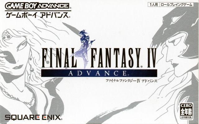 Final Fantasy IV Advance (2CH)