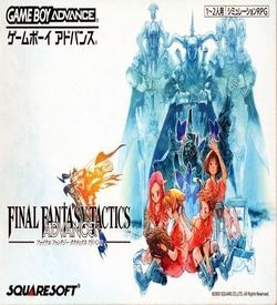 Final Fantasy Tactics Advance (Eurasia) ROM