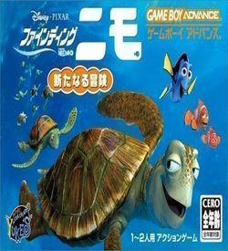 Finding Nemo - Arata Na Bouken ROM